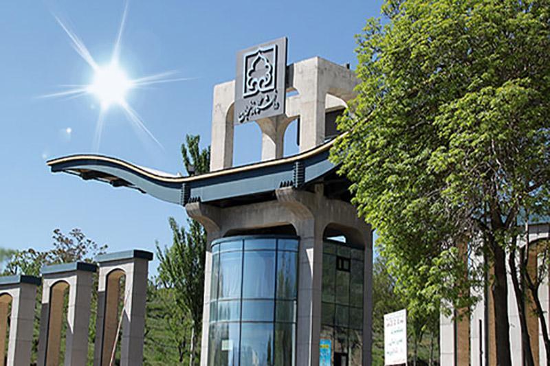 تقویم آموزشی نیمسال دوم 99-98 دانشگاه زنجان اعلام شد