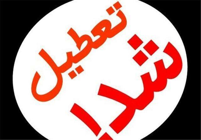 دانشگاه آزاد اسلامی واحد بروجرد تعطیل شد