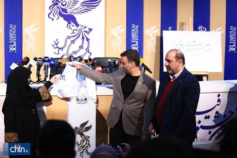 سیمرغ ایرانی سی وهشتمین جشنواره فیلم فجر رونمایی شد