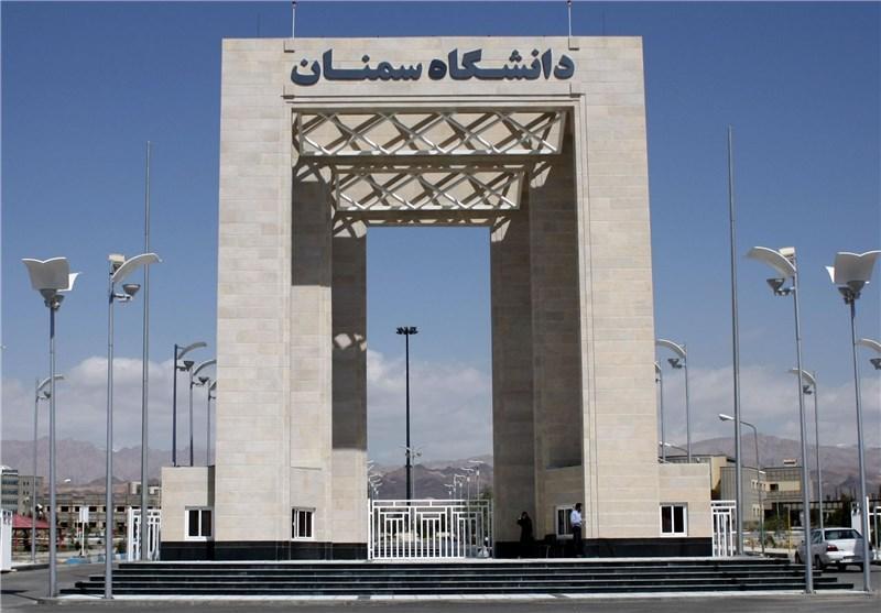 اعلام آمادگی انجمن اسلامی دانشگاه سمنان برای همکاری جهت یاری رسانی در جهت مبارزه با کرونا