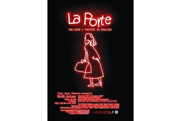 معتبرترین جشنواره تئاتر کانادا میزبان گروه تئاتر سایه از ایران می گردد