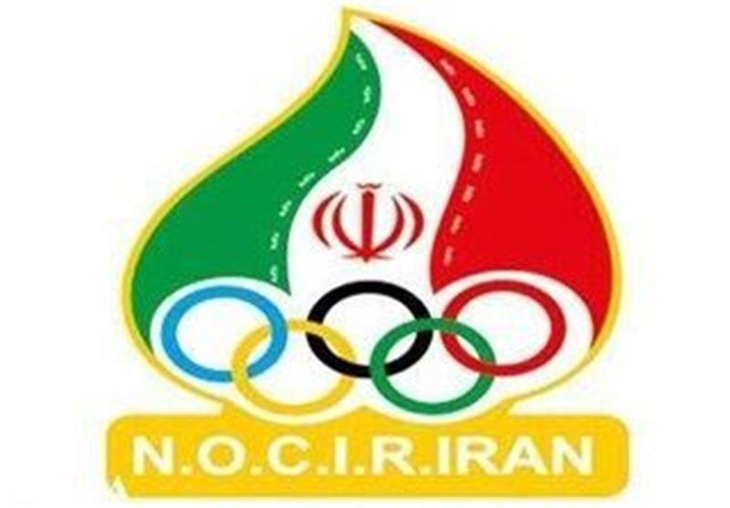 برگزاری نشست 4 ساعته هیئت اجرایی برای آنالیز فروش ساختمان کمیته ملی المپیک