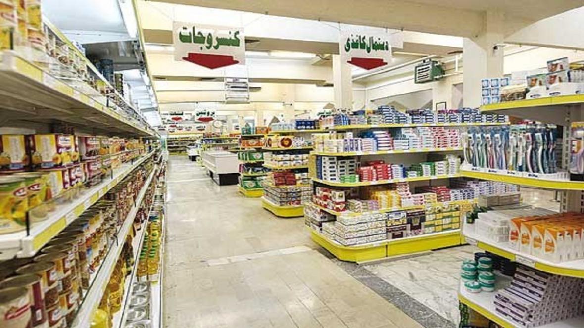 کالا های اساسی در فروشگاه های زنجیره ای عرضه می گردد