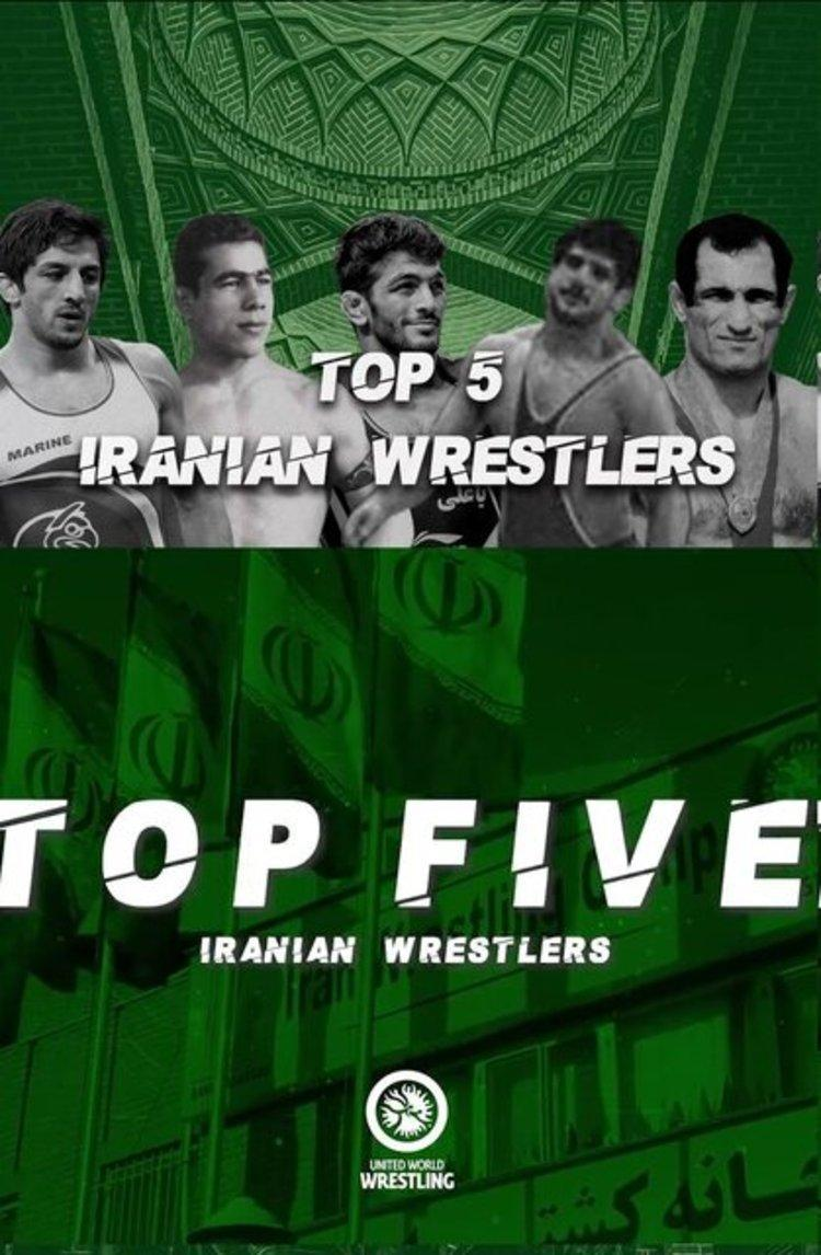 5 کشتی گیر برتر تاریخ ایران از نگاه اتحادیه جهانی