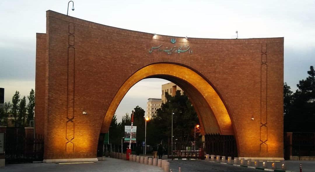 شرایط حضور دانشجویان در خوابگاه دانشگاه تربیت مدرس اعلام شد