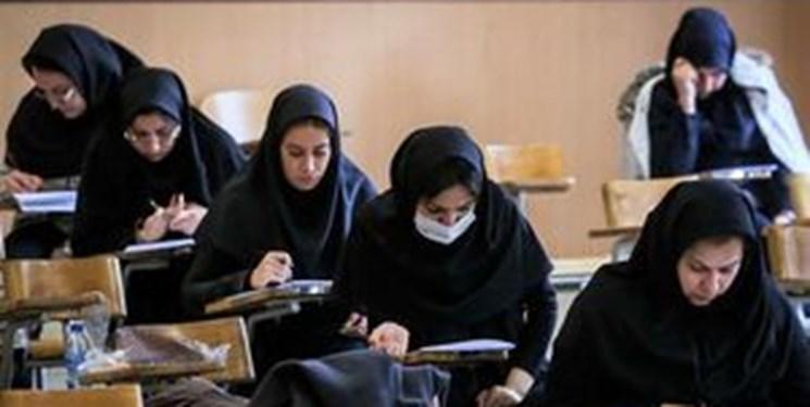 21 بیمار کرونایی تهرانی در کنکور دکتری شرکت کردند