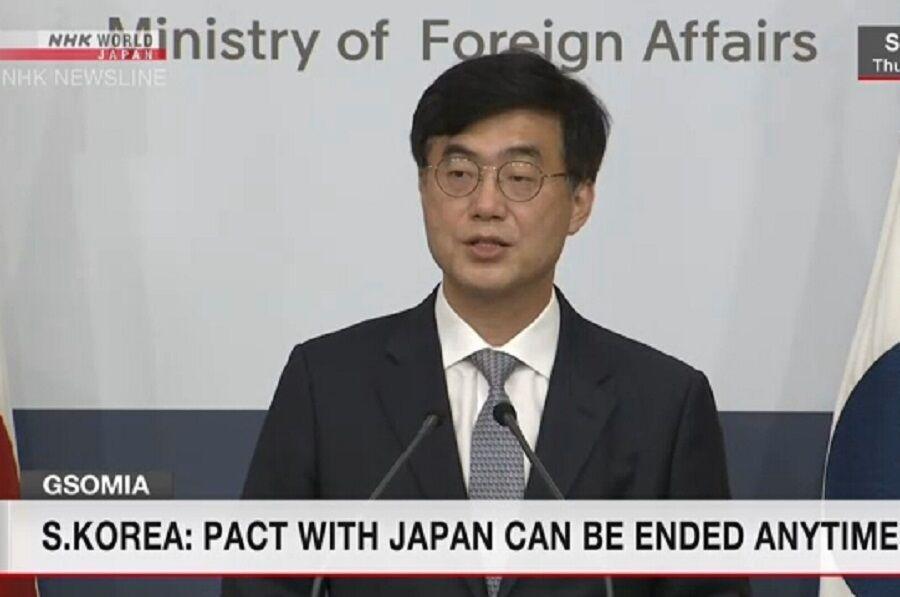 کره جنوبی از احتمال انتها دادن به پیمان امنیتی با ژاپن خبر داد