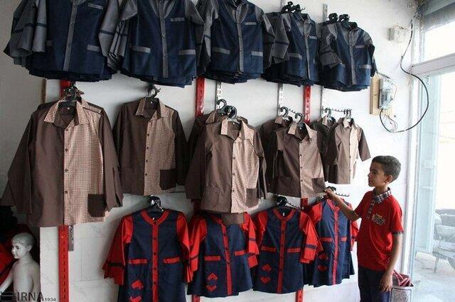 کاهش 60 درصدی فراوری لباس فرم مدرسه
