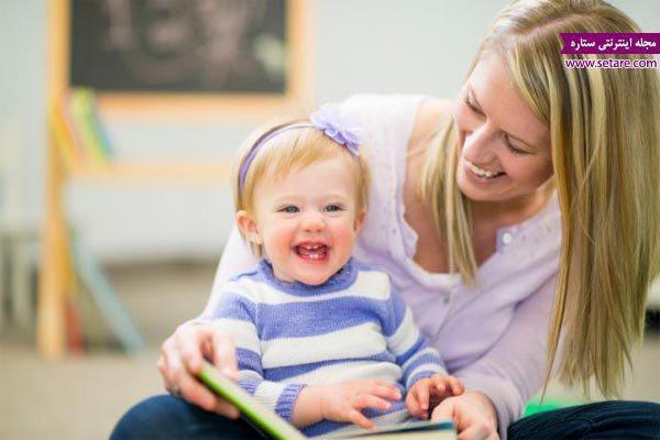 رفتار با کودک یک ساله (از تولد تا یک سالگی)