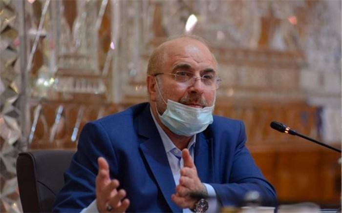 تاکید قالیباف بر همکاری دولت و مجلس درباره اجرای طرح معیشتی