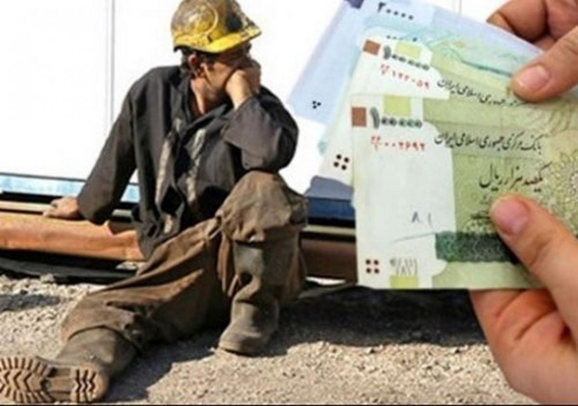 عیدی کارگران در سال 99 اعلام شد