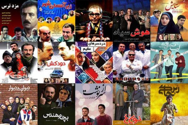 از مرد هزارچهره تا پایتخت؛ مشهورترین سریالهای دنبالهدار تلویزیون