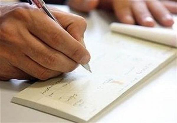 ثبت اطلاعات چک در صیاد از سال 1400 اجباری می شود