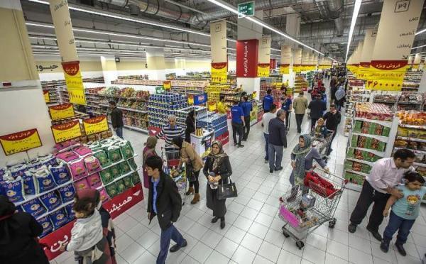 قیمت خوراکی در آستانه نوروز 1400 چقدر گران شد؟