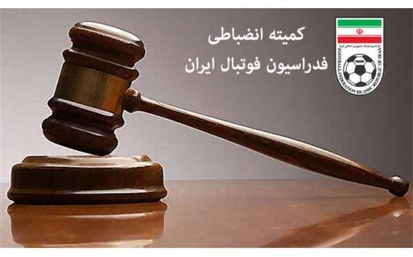 حکم جدید کمیته انضباطی؛ استقلالی ها نقره داغ شدند