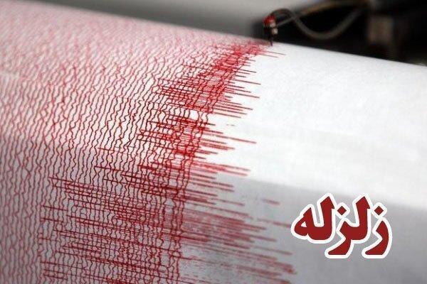 زلزله 4.3 ریشتری کردستان را لرزاند