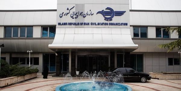 وزیر راه رئیس سازمان هواپیمایی را عزل کرد، معرفی سرپرست تازه با نیم نگاهی به کابینه آینده